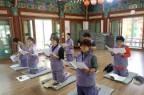 5월26일 오후 1시 반야전에서 제22기 불교…